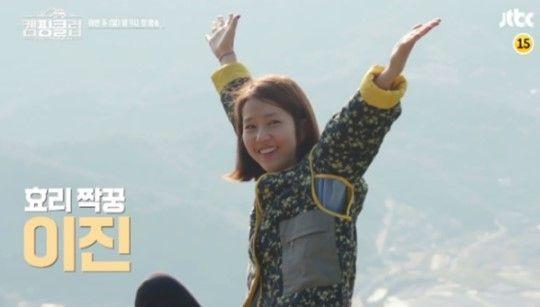 가수 겸 배우 이진/사진=JTBC '캠핑클럽' 방송 캡처