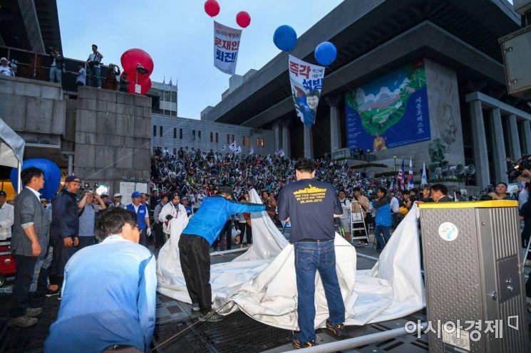 [포토]세종문화회관 앞에 집결한 우리공화당