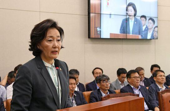 [포토] 업무보고하는 박영선 장관