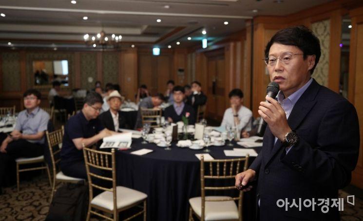 [포토] 발표하는 박재근 교수