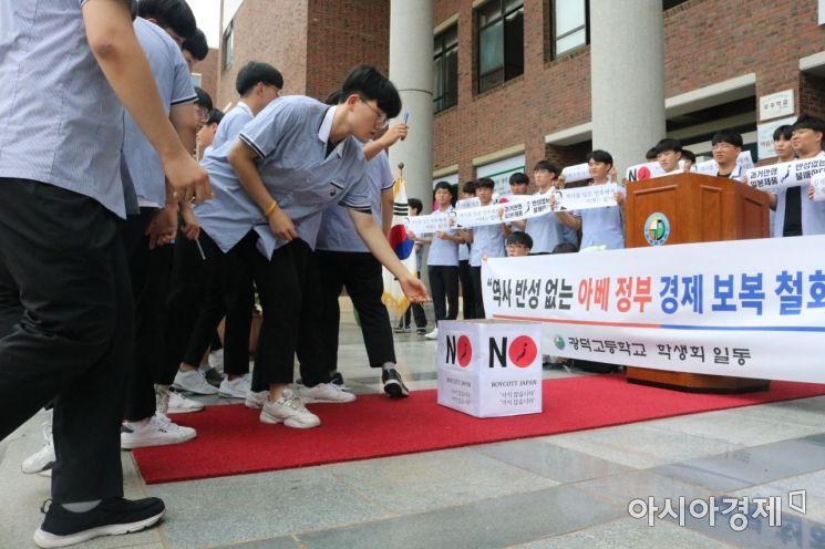 17일 오후 1시 30분 광주광역시 광덕고등학교 재학생들이 일본제품 불매운동 선언식에서 가지고 있는 일본 학용품을 버리고 있다.