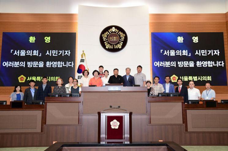 서울시의회 소식지 '서울의회' 시민기자 위촉