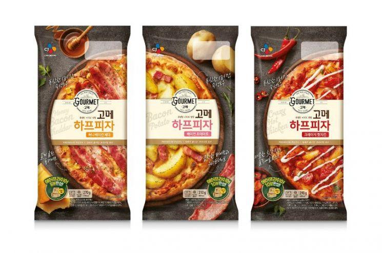 CJ제일제당이 최근 출시한 고메 하프 피자