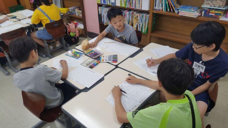종로구, 아동친화거리 조성 위해 어린이 워크숍 개최