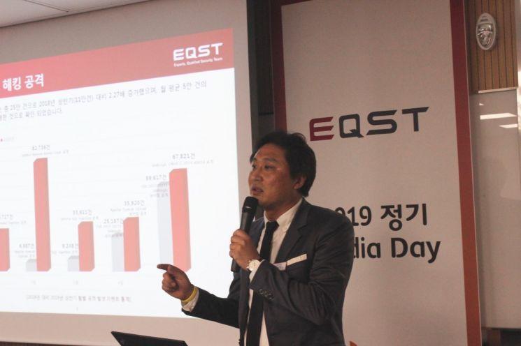 김성동 SK인포섹 EQST 침해사고대응팀장
