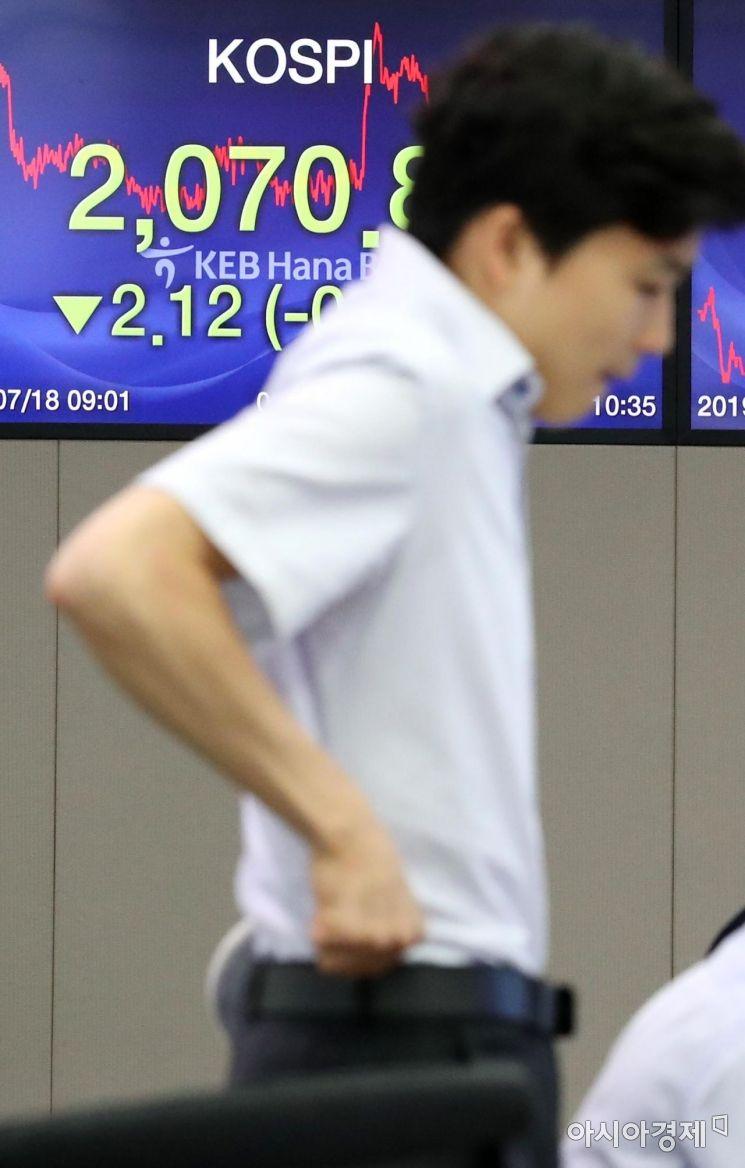 한국은행이 18일 금융통화위원회에서 기준금리를 연 1.5%로 전격 인하했다. 이날 서울 을지로 KEB하나은행 딜링룸에서 딜러들이 업무를 보고 있다. /문호남 기자 munonam@