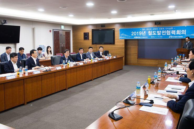 코레일-철도공단 '원팀'…철도발전협력회의 개최