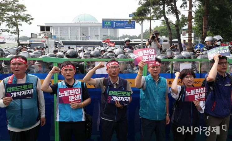 [포토] '탄력근로제-노동탄압 분쇄 투쟁'