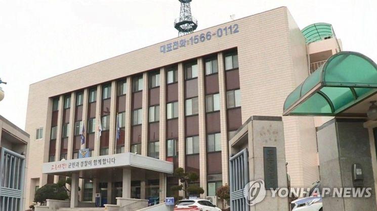 전남 고흥경찰서 전경   사진자료=연합뉴스TV