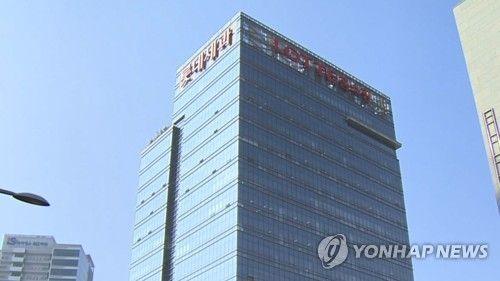 롯데제과 본사 건물 [이미지출처=연합뉴스]