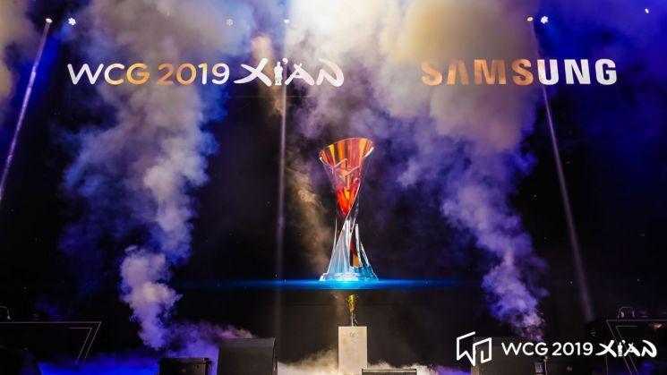 포토] WCG 2019 Xi'an 영롱하게 빛나는 트로피 - 아시아경제