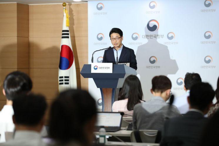 이호현 산업통상자원부 무역정책관.(사진=연합뉴스)