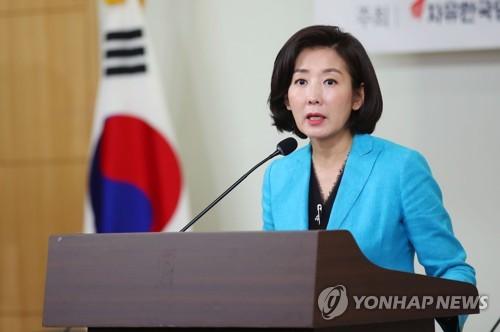 자유한국당 나경원 원내대표 [이미지출처=연합뉴스]