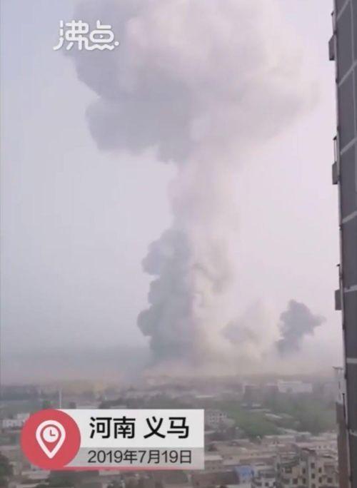 [中 허난성 싼먼샤시 가스공장 폭발 사고 현장= CCTV 캡처]