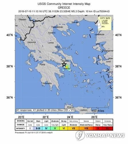 미국 지질조사국(USGS)이 19일(현지시간) 그리스 아테네 인근에서 규모 5.3의 지진이 강타했다고 발표했다. [EPA=연합뉴스]