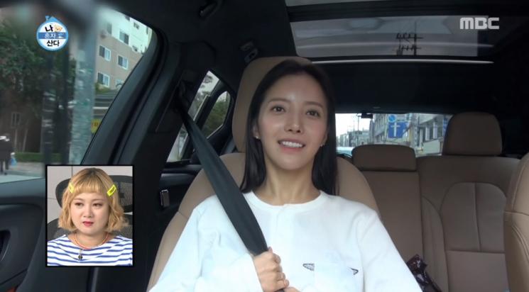 '나 혼자 산다'에서 출연한 최수정 / 사진 = MBC 캡처