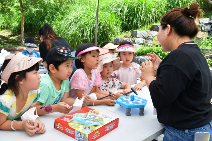 [포토]중랑구 '유난히 신나는 마을축제' 개최