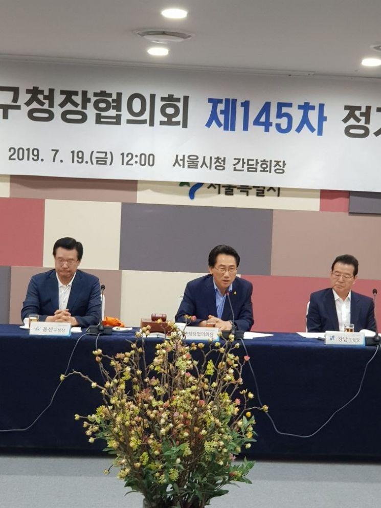 김영종 회장(가운데)이 회의를 주재하고 있다.
