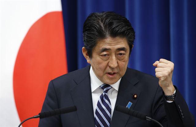 아베 신조 일본 총리. [이미지출처=연합뉴스]