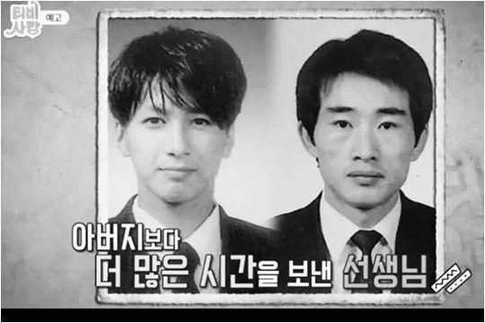 김승현이 20일 자신의 인스타그램에 올린 사진. 사진 속에는 김승현과 그가 찾았던 선생님의 모습이 담겨있다. / 사진 = 김승현 인스타그램 캡처