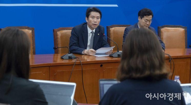 [포토] '기자간담회 갖는 이인영 원내대표'