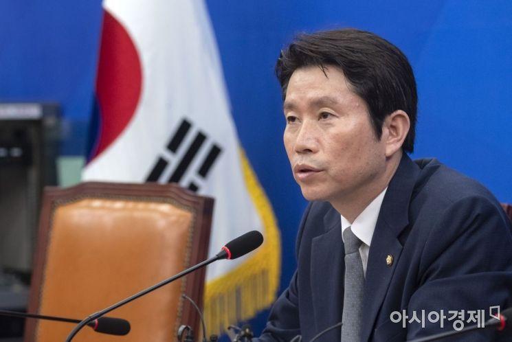 [포토] 이인영, 추경 처리 방안 관련 기자간담회