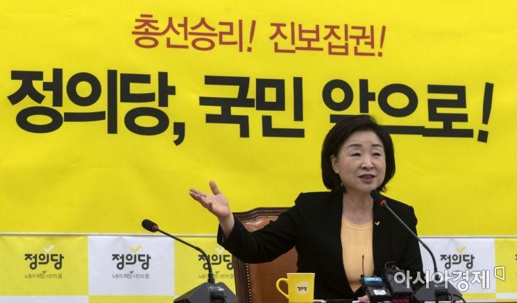 [포토] 심상정 신임 대표, 기자간담회