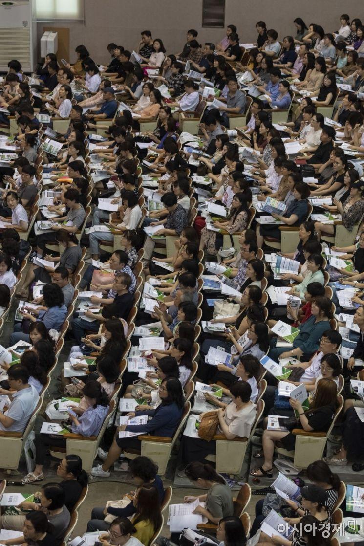 [포토] '2020대입수시 대학선택전략 설명회'