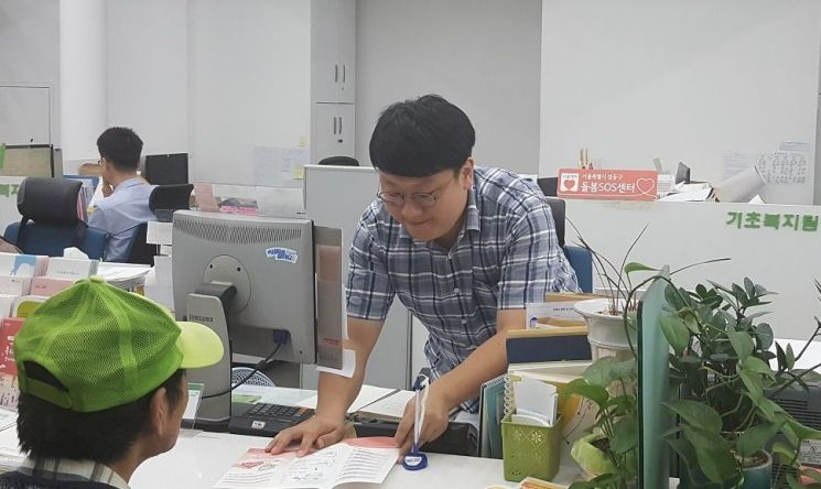 성동구 17개 동주민센터 '돌봄SOS센터' 운영