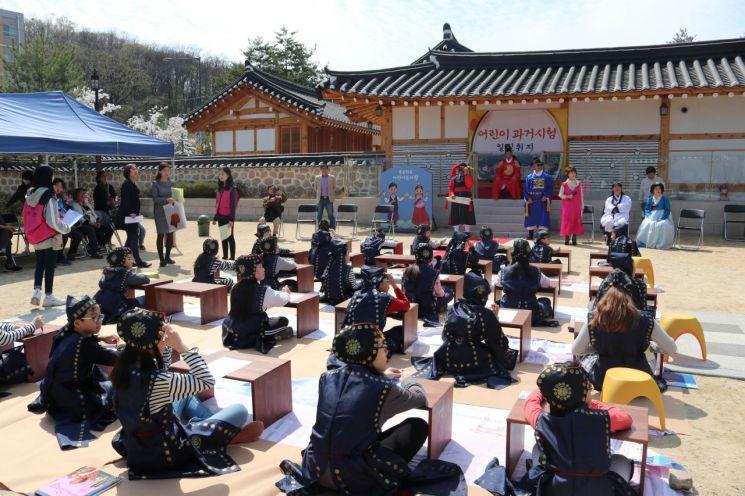 강남구, 여름방학 초등학생 인성캠프 운영