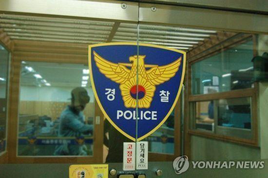 집행유예 기간 중 식당서 행패 부린 60대 구속
