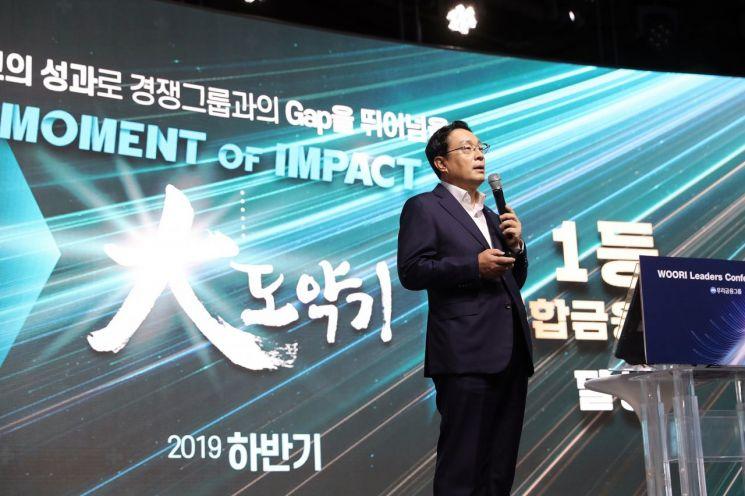 """손태승 """"2~3년내 비이자·비은행·해외수익 비중 40%로 확대"""""""