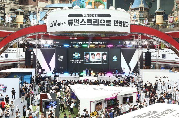 V50 씽큐 게임 페스티벌 마무리…7만 관객 예상