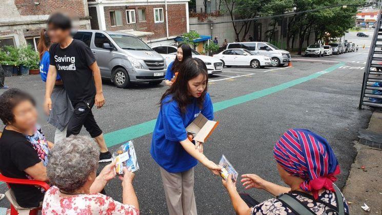 대학생 봉사 단체인 'bhc치킨 해바라기 봉사단' 3기 1조 단원들이 이달 21일 서울시 중구에 위치한 남대문 쪽방촌을 찾아 봉사활동을 펼치고 있다.