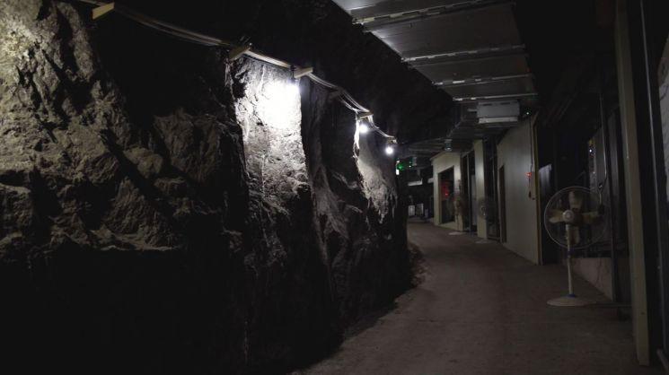양양 지하실험실