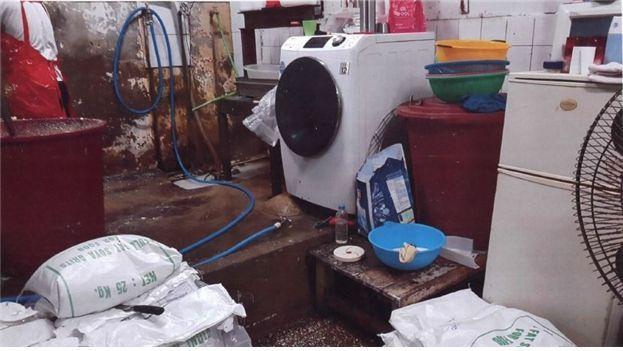식약처가 적발한 마라탕 원료제조업체의 작업실.사진=식약처 제공