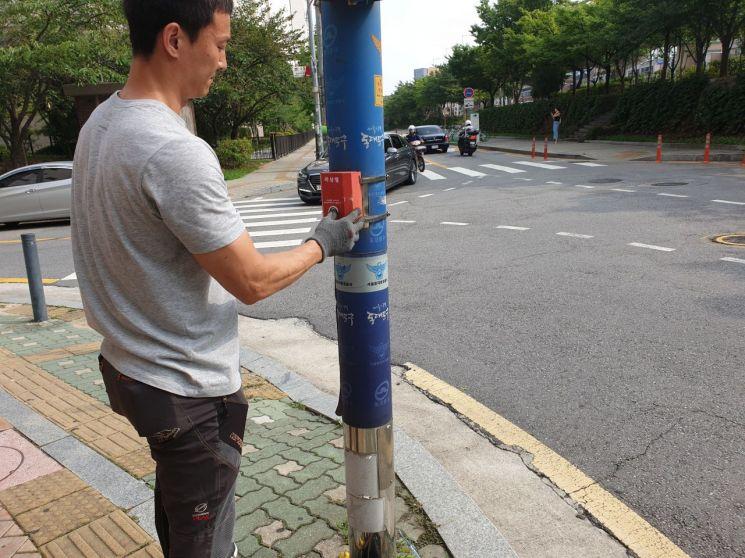 동대문구 'CCTV 비상벨' 572개 일제점검
