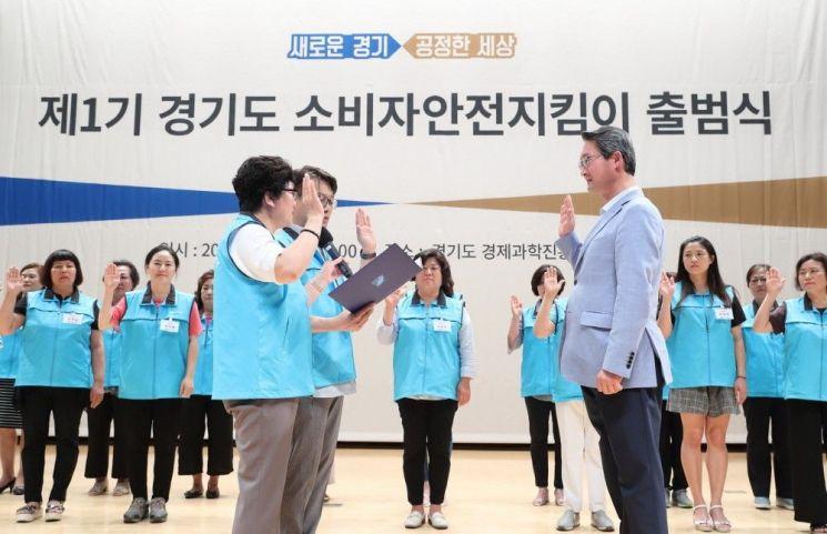 경기도 '소비자안전지킴이' 300명 뜬다