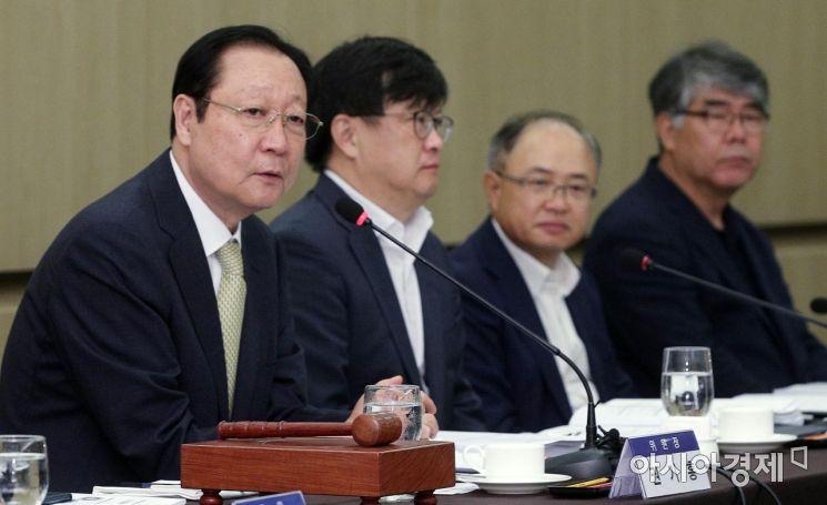 [포토] 동반위 주재하는 권기흥 위원장