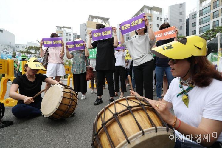 [포토]교육청 앞 릴레이 집회