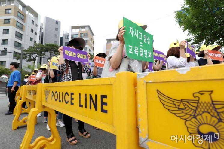 [포토]'자사고 재지정 탈락 취소하라'