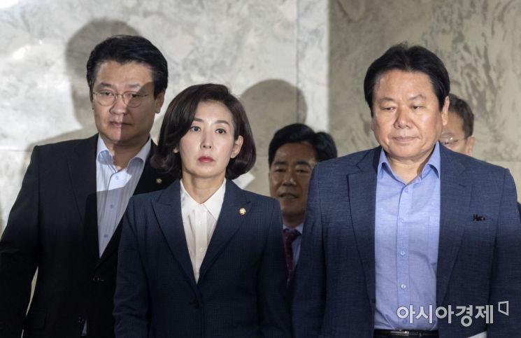 [포토] 굳은 표정의 자유한국당 원내지도부