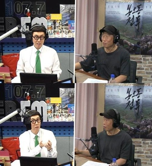 영화 '봉오동 전투'의 주연배우 유해진이 함께 영화를 찍은 후배 류준열을 칭찬했다/사진=SBS 파워FM '김영철의 파워FM'화면 캡처