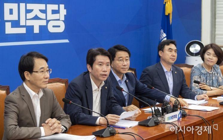 [포토] 더불어민주당, 원내대책-상임위간사단 연석회의