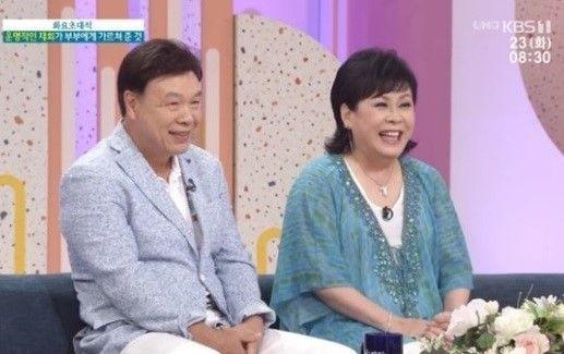 사진= KBS2 '아침마당' 방송 캡처