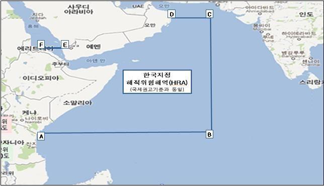 소말리아 인근 해적 위험해역.