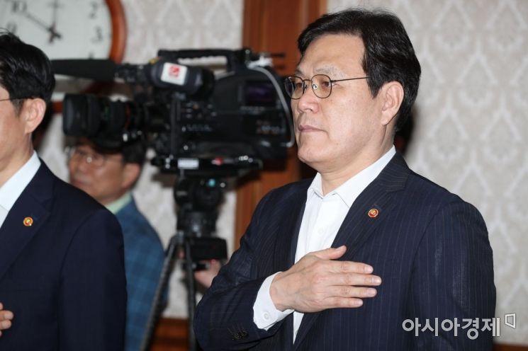 [포토]국무회의 참석한 최종구 금융위원장