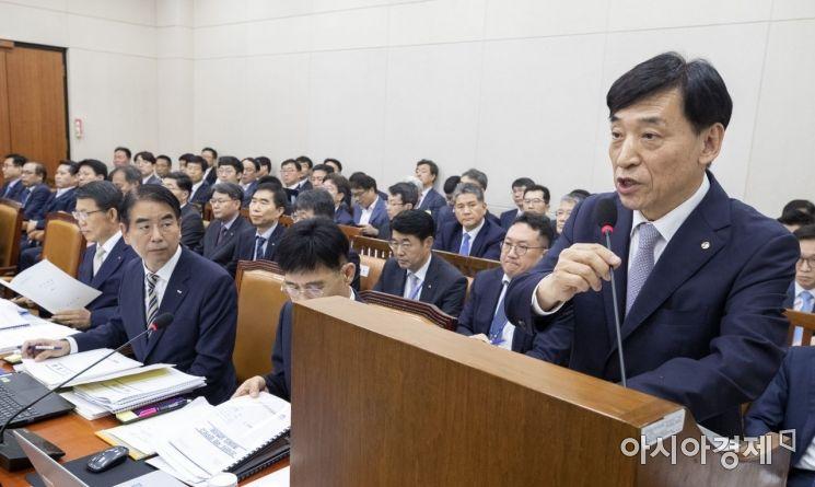[포토] 업무보고하는 이주열 총재