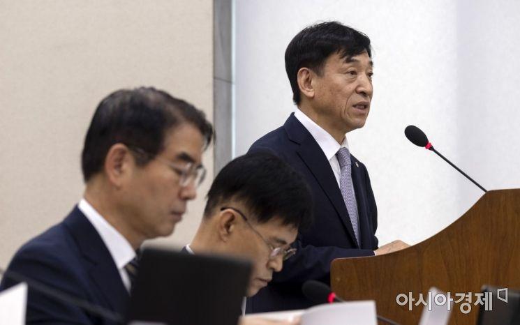 이주열 한국은행 총재가 23일 국회에서 열린 기재위 전체회의에 출석, 업무보고를 하고 있다./윤동주 기자 doso7@