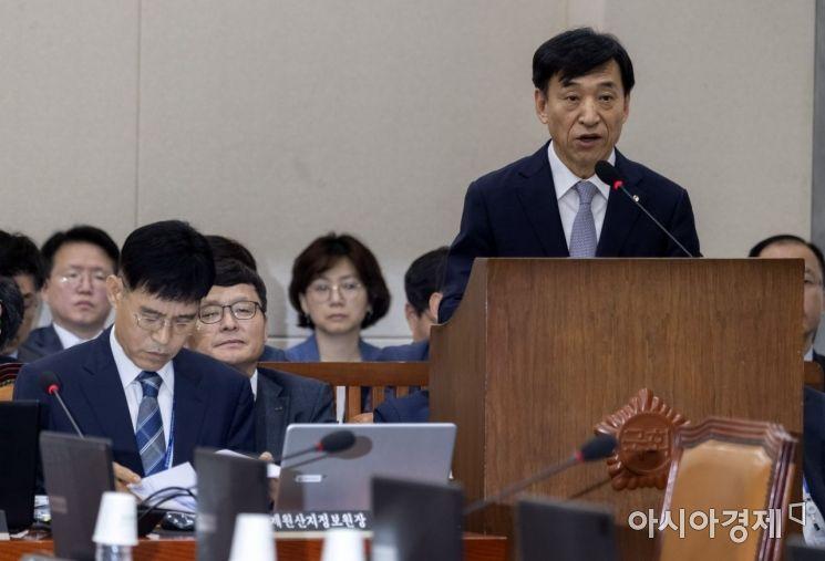 [포토] 국회 출석한 이주열 총재